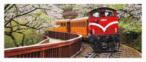 Pintoo 1000 Plastic Puzzle - Forest Train in Alishan National Park