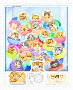 Pintoo  500 Plastic Puzzle - Kayomi - Kittens in Capsule Machine