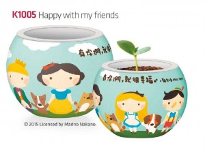 Pintoo 3D Puzzle 80 - Flower Pot - Happy with my Friends