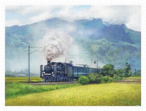 Pintoo 1200 Plastic Puzzle - Lai Ying Tse - A Steam Train Passes Through the Rice Fields
