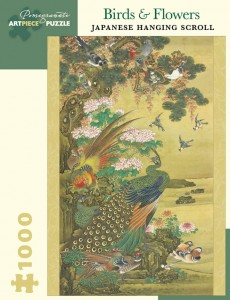 Pomegranate 1000 - Nagasaki School - Peafowl, ducks, flowers and rocks, 1800-1880