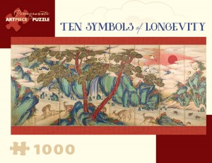Pomegranate 1000 - Joseon dynasty - Ten Symbols of Longevity